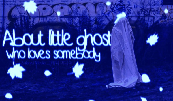 About little ghost who loves somebody