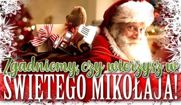 Zgadniemy, czy wierzysz w Świętego Mikołaja!