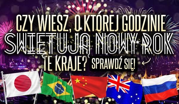 Czy wiesz, o której godzinie świętują Nowy Rok te kraje?