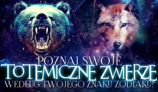 Poznaj swoje totemiczne zwierzę według Twojego znaku zodiaku!