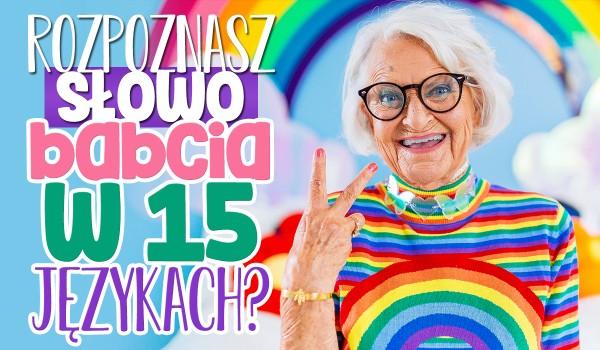 """Czy rozpoznasz słowo """"babcia"""" w 15 językach?"""
