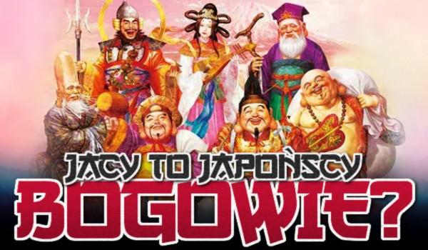 Jacy to japońscy bogowie?