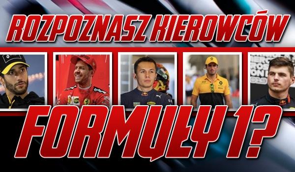Czy rozpoznasz kierowców Formuły 1?