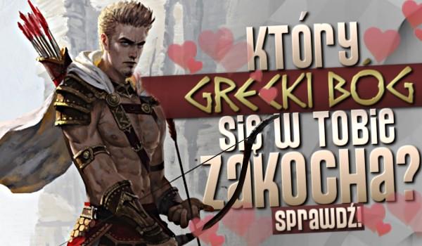 Który grecki bóg się w Tobie zakocha?
