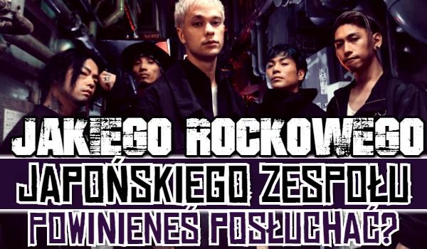Którego rockowego japońskiego zespołu powinieneś posłuchać?