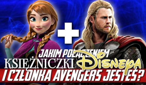 Jakim połączeniem księżniczki Disneya i członka Avengers jesteś?