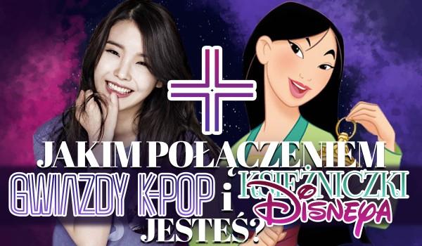 Jakim połączeniem gwiazdy k-pop i księżniczki Disneya jesteś?
