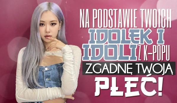Na podstawie Twoich idolek i idoli z k-popu zgadnę Twoją płeć!