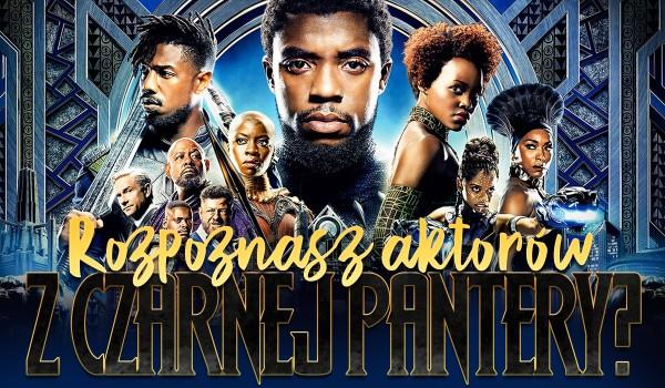 """Rozpoznasz wszystkich aktorów z """"Czarnej Pantery""""?"""