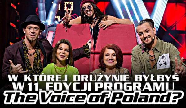 """W której drużynie byłbyś, jeśli dostałbyś się do 11. edycji programu """"The Voice of Poland""""?"""