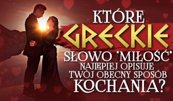 """Które greckie słowo """"Miłość"""" najlepiej opisuje Twój obecny sposób kochania?"""