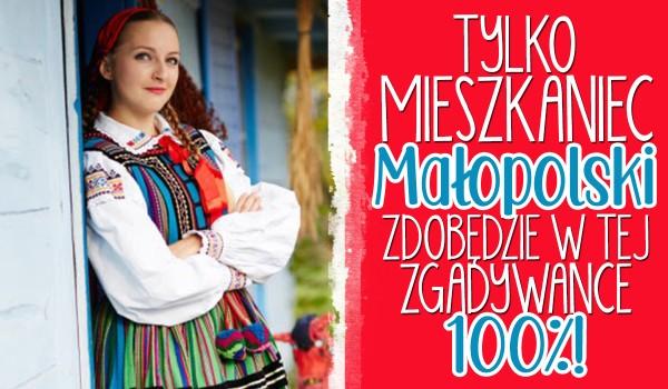 Tylko mieszkaniec Małopolski zdobędzie w tej zgadywance 100%!
