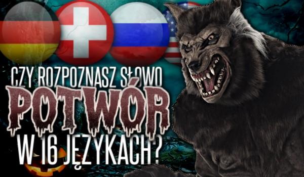 """Czy rozpoznasz słowo """"Potwór"""" w 16 innych językach?"""