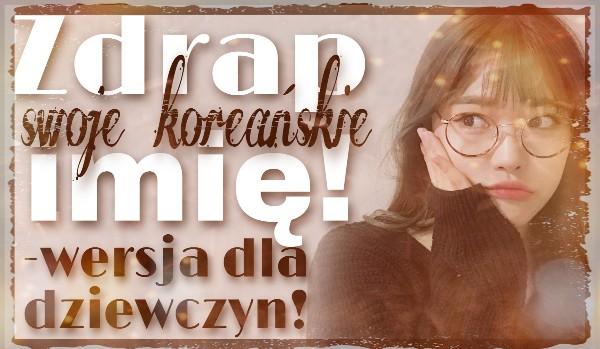 Zdrap swoje koreańskie imię! – Wersja dla dziewczyn!