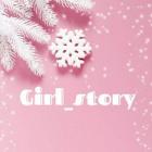 Girl_story