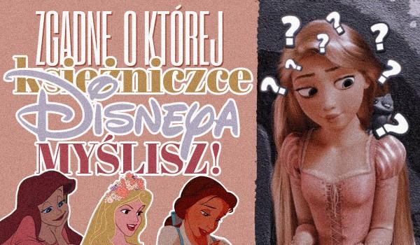 Zgadnę, o jakiej księżniczce Disneya myślisz!