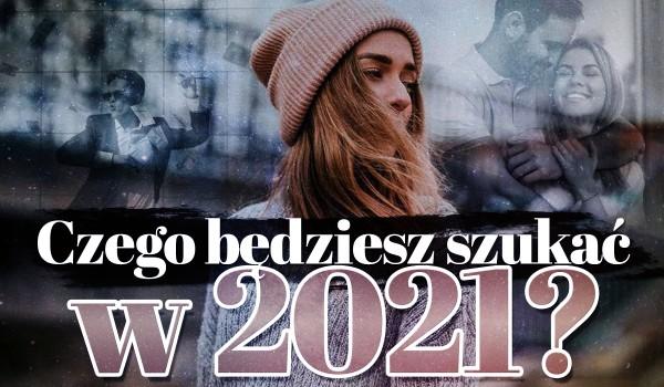 Czego będziesz szukać w 2021 roku?