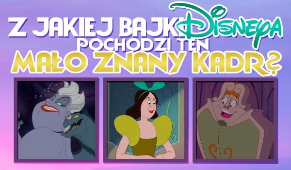 Z jakiej bajki Disneya o księżniczkach pochodzi ten mało znany kadr?