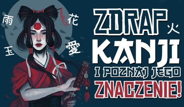 Zdrap Kanji i poznaj jego znaczenie!