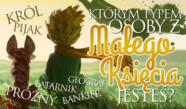 Król, Próżny, Pijak, Bankier, Latarnik czy Geograf? Którym typem według Małego Księcia jesteś?