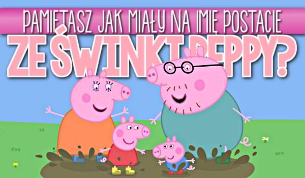 """Test na dobrą pamięć! – Pamiętasz, jak miały na imię postacie ze """"Świnki Peppy""""?"""