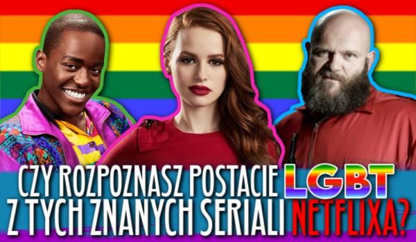 Czy rozpoznasz bohaterów LGBT z tych znanych seriali Netflixa?