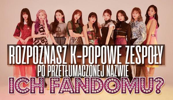 Rozpoznasz k-popowe zespoły po przetłumaczonej nazwie ich fandomów?