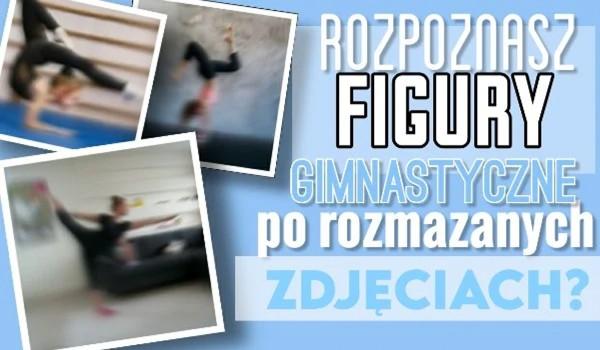 Rozpoznasz figury gimnastyczne po rozmazanych zdjęciach?