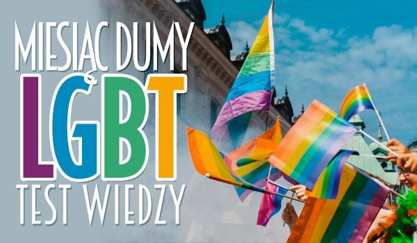 Miesiąc Dumy LGBT – Test!