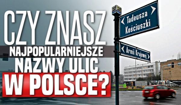 Najpopularniejsze nazwy ulic w Polsce – znasz je?