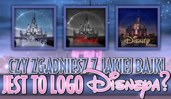Czy zgadniesz z jakiej bajki jest to logo Disneya? – Very hard