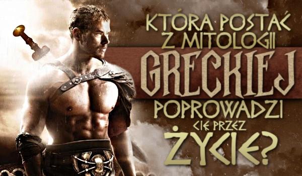 Która postać z mitologii greckiej poprowadzi Cię przez życie?