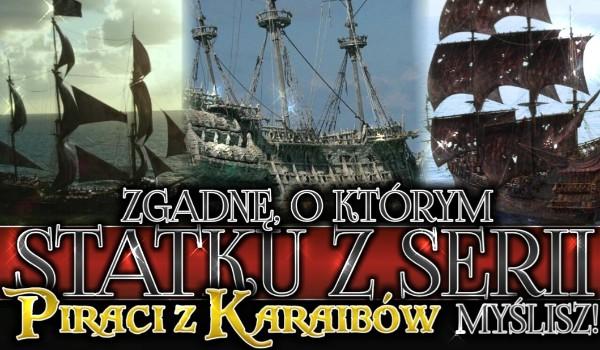 """Zgadnę, o którym statku z serii """"Piraci z Karaibów""""!"""