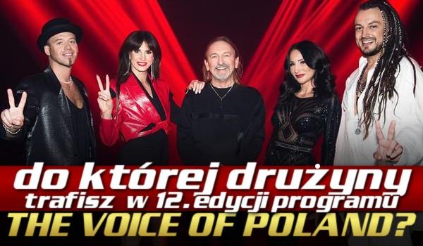 """Do której drużyny trafisz w 12. edycji programu """"The Voice od Poland""""?"""