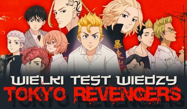 Wielki test wiedzy – Tokyo Revengers