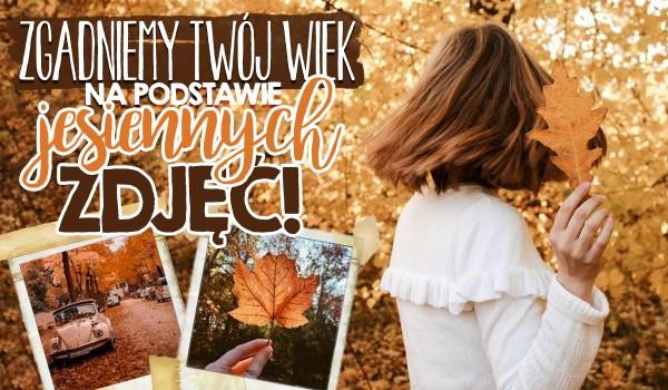 Zgadnę Twój wiek na podstawie jesiennych zdjęć!