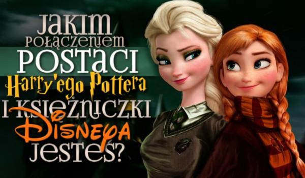 """Jakim połączeniem postaci z """"Harry'ego Pottera"""" i księżniczki Disneya jesteś?"""
